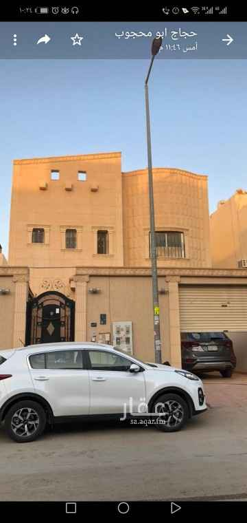 فيلا للبيع في شارع الغمد ، حي اشبيلية ، الرياض ، الرياض
