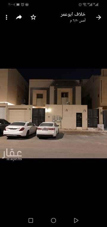 فيلا للبيع في شارع حسن الاهدل ، حي النرجس ، الرياض ، الرياض