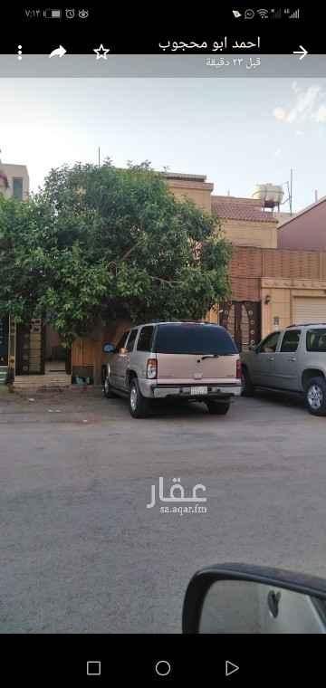 فيلا للبيع في شارع المناجيم ، حي الخليج ، الرياض ، الرياض