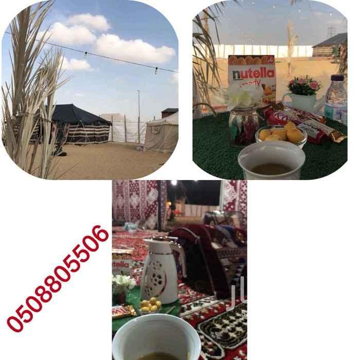 مخيم للإيجار في طريق الملك فهد ، الدمام