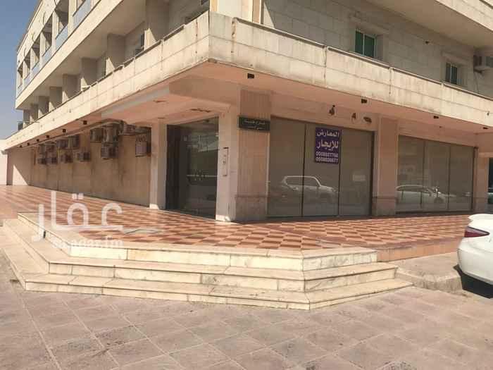 محل للإيجار في شارع علي بن محمد بن عبدالوهاب, الرياض