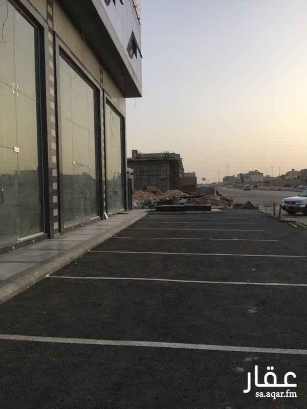 محل للإيجار في طريق أنس ابن مالك, النرجس, الرياض