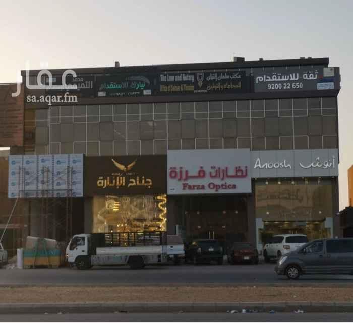 مكتب تجاري للإيجار في شارع انس ابن مالك ، حي الياسمين ، الرياض
