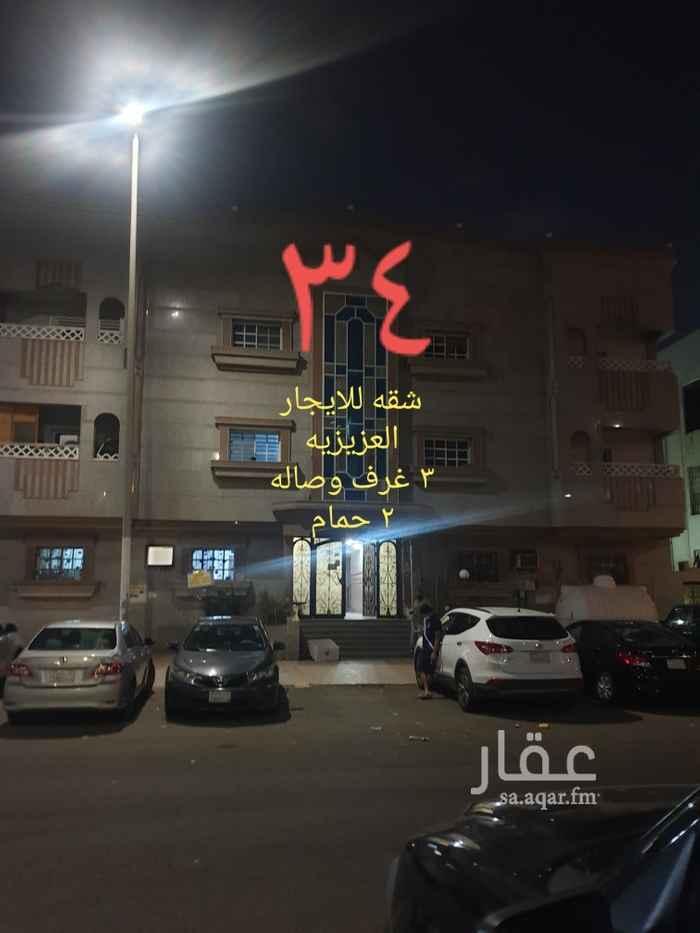 شقة للإيجار في شارع ابن حزم ، حي العزيزية ، جدة ، جدة