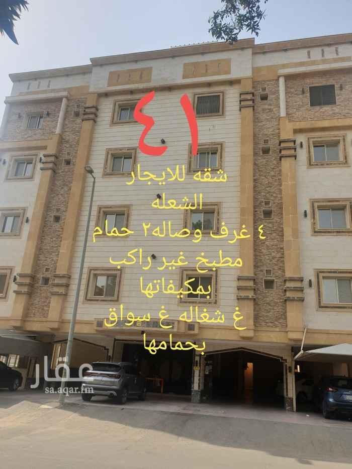 شقة للإيجار في شارع عائد بن معاذ ، حي الصفا ، جدة ، جدة