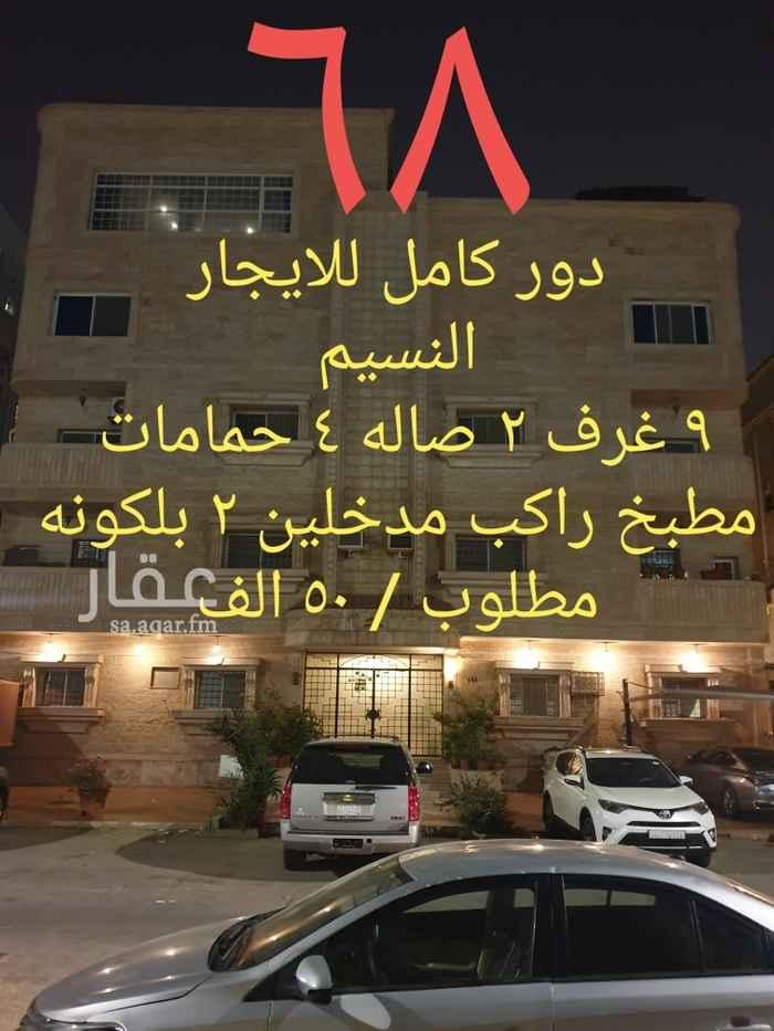 دور للإيجار في شارع علي الباقولي ، حي النسيم ، جدة ، جدة