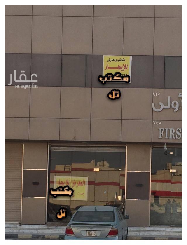 محل للإيجار في شارع وادي حنيفة ، حي هجرة لبن ، الرياض