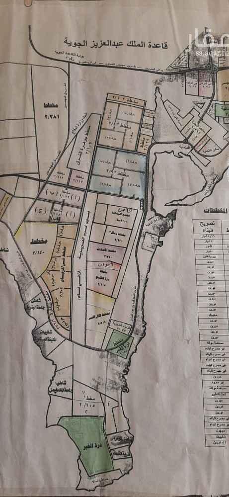 أرض للبيع في حي الكوثر ، الخبر ، الخبر