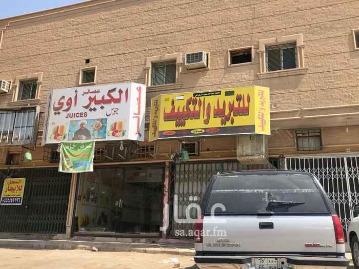 محل للإيجار في شارع النسار ، حي اليرموك ، الرياض