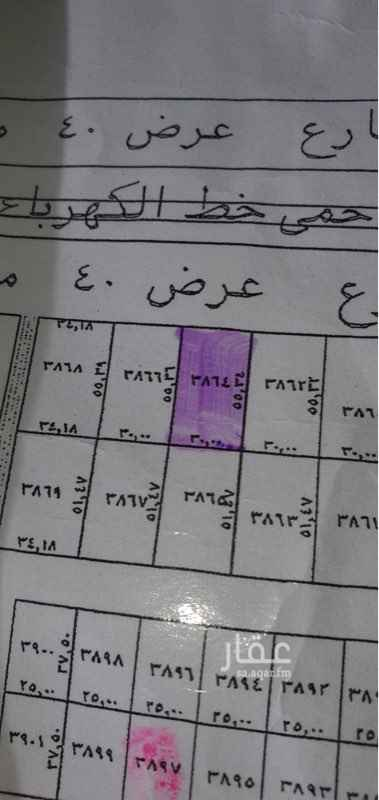 أرض للبيع في حي الخير ، الرياض ، الدرعية