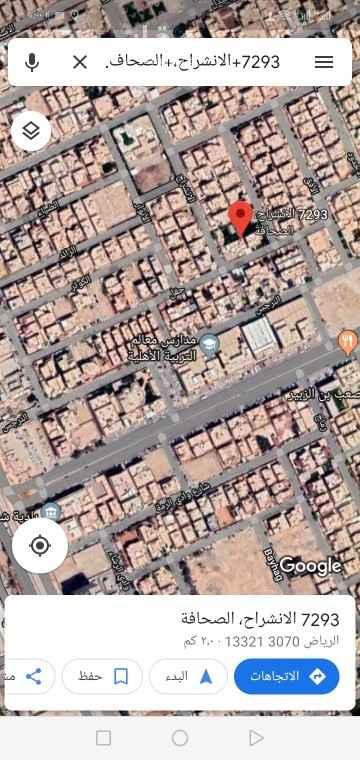 أرض للبيع في شارع الاقحوان ، حي الصحافة ، الرياض