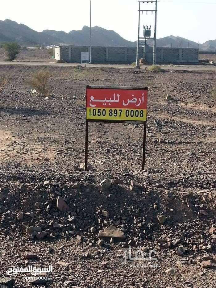 أرض للبيع في الصويدرة