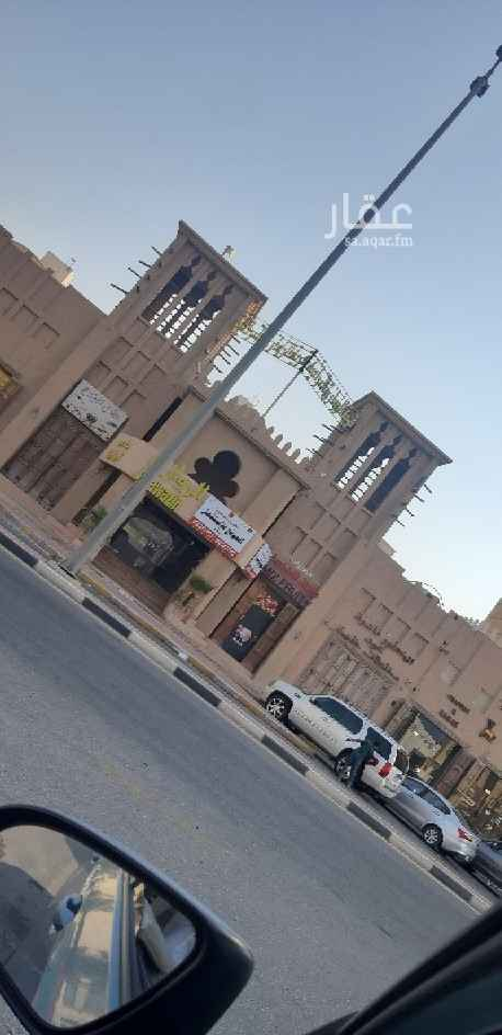 محل للإيجار في شارع اليرموك ، حي العقربية ، الخبر ، الخبر
