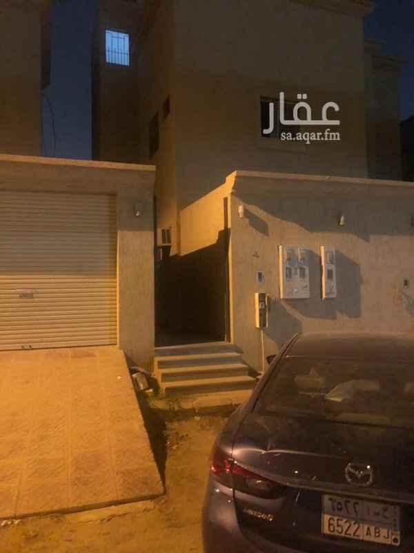 شقة للإيجار في شارع ابي الاحوص ، حي السعادة ، الرياض