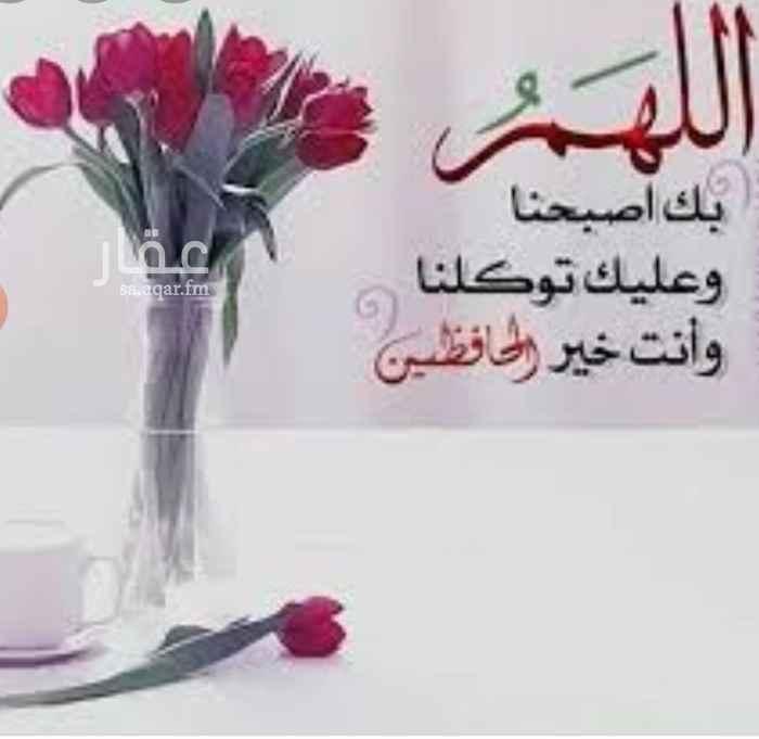 دور للإيجار في شارع ابي الفتح البغدادي ، حي النهضة ، الرياض