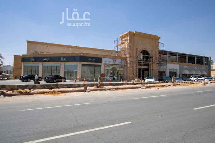 محل للإيجار في شارع جابر بن عبدالله ، حي المؤتمرات ، الرياض ، الرياض