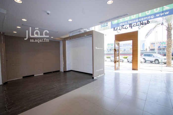محل للإيجار في طريق الملك عبدالله الفرعي ، حي المرسلات ، الرياض ، الرياض
