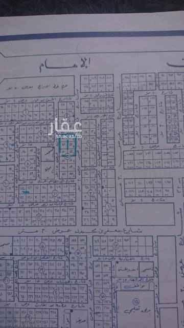 أرض للبيع في شارع ابي القاسم الجزري ، حي العقيق ، الرياض