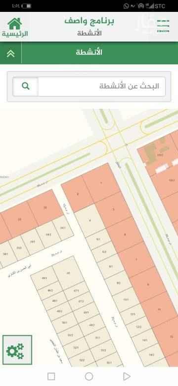 أرض للبيع في شارع الخفجي ، حي اليرموك ، الرياض