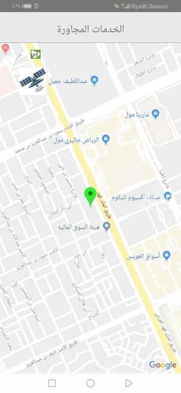 أرض للبيع في شارع حسين بن علي ، حي المحمدية ، الرياض