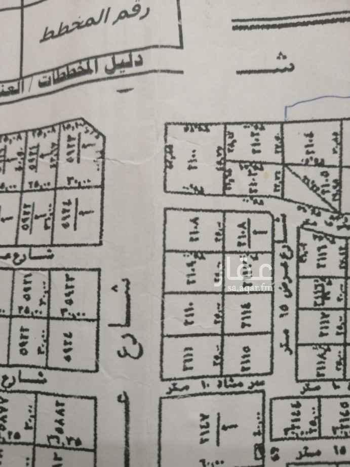 أرض للبيع في شارع ظلم ، الرياض ، الرياض