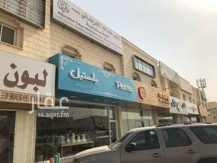 مكتب تجاري للإيجار في شارع التخصصي الفرعي ، حي المحمدية ، الرياض