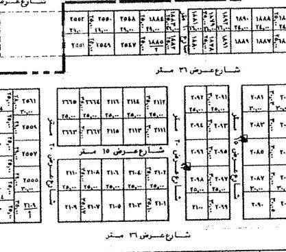 أرض للبيع في شارع الحمرة ، حي الملقا ، الرياض