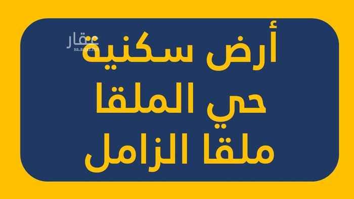 أرض للبيع في شارع 162 ، الرياض