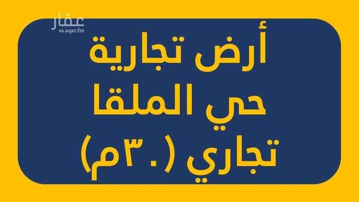 أرض للبيع في شارع الاعتدال ، الرياض ، الرياض