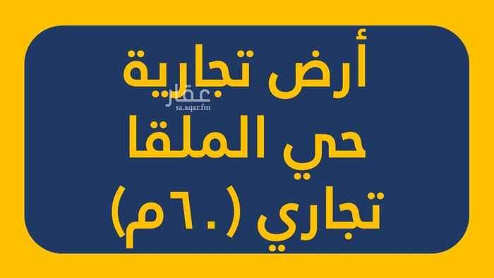 أرض للبيع في طريق أنس ابن مالك ، الرياض ، الرياض