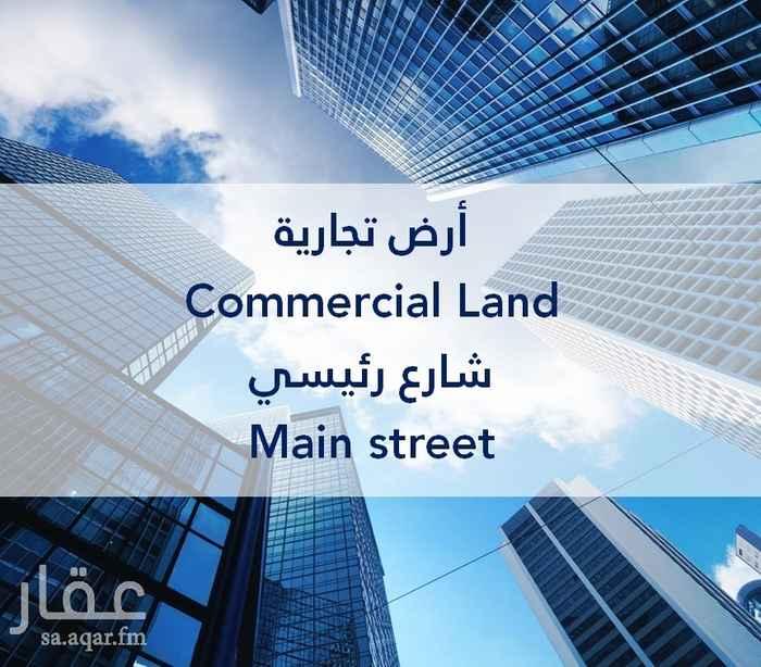 أرض للبيع في طريق الامير تركي بن عبدالعزيزالاول ، الرياض ، الرياض