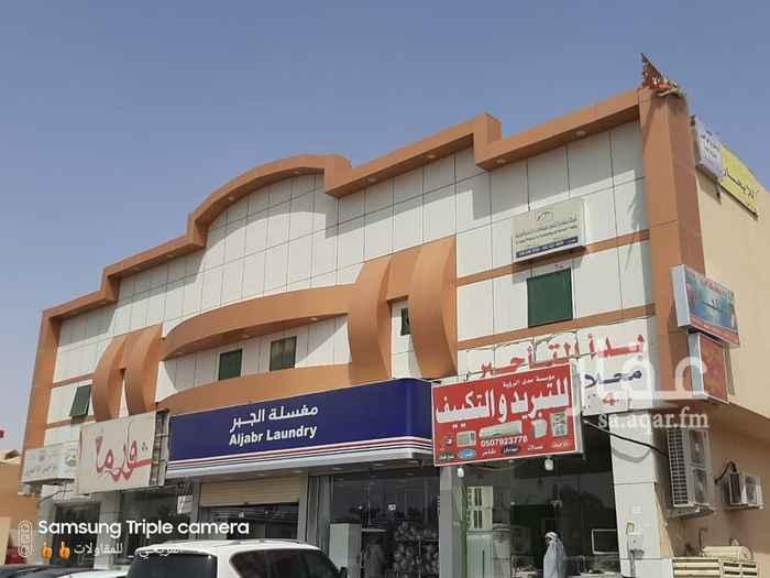 عمارة للبيع في شارع النجاح ، حي اشبيلية ، الرياض