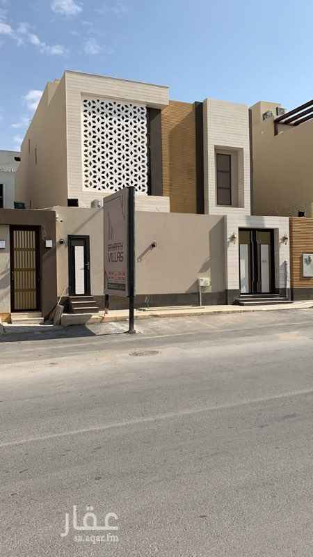 فيلا للبيع في شارع خيران ، حي الصحافة ، الرياض ، الرياض