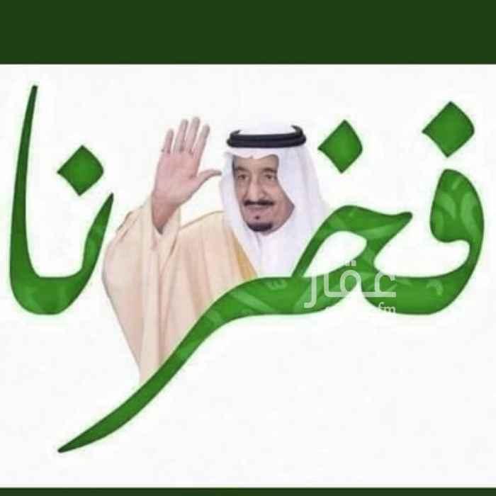 أرض للبيع في طريق الملك خالد ، المجمعة ، المجمعة