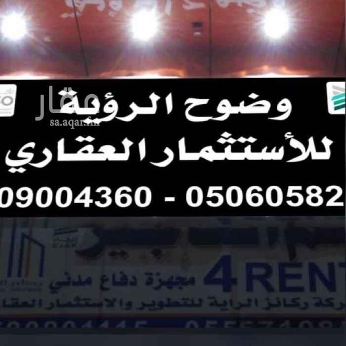 استراحة للبيع في شارع خيبر ، حي العارض ، الرياض ، الرياض