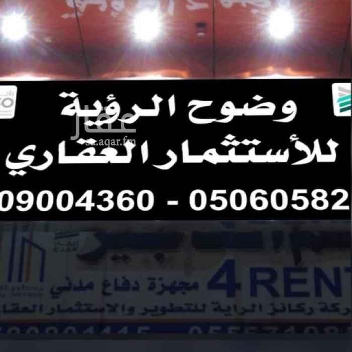 أرض للبيع في شارع الأمير سلطان بن سلمان ، المجمعة ، المجمعة