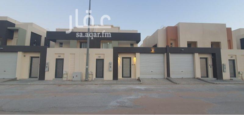 فيلا للإيجار في شارع التواضع ، حي النرجس ، الرياض ، الرياض
