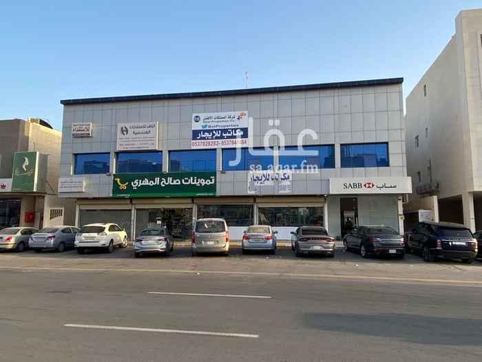 مكتب تجاري للإيجار في شارع الامير ناصر بن سعود بن فرحان ال سعود ، حي الصحافة ، الرياض ، الرياض