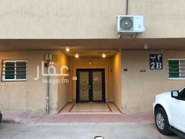 شقة للبيع في شارع الحماسين ، حي الملقا ، الرياض