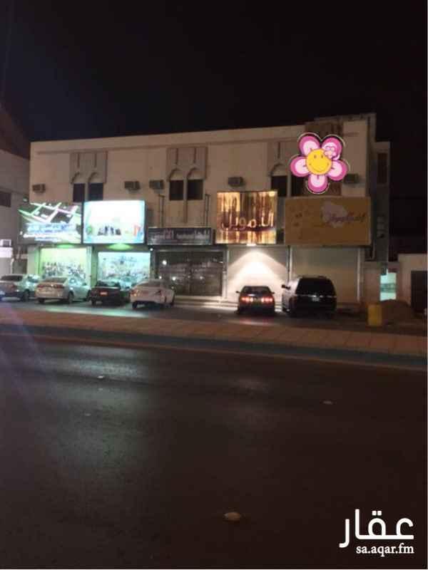 عمارة للبيع في شارع السويدي العام, السويدي, الرياض
