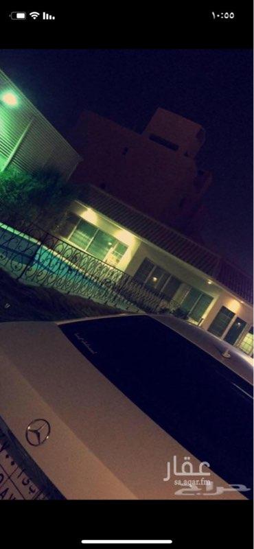 استراحة للبيع في شارع يوسف السلمي ، حي النرجس ، الرياض ، الرياض
