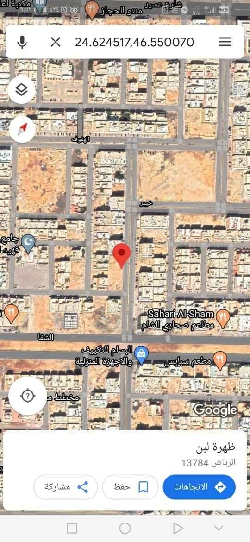 أرض للبيع في شارع سكاكا ، حي ظهرة لبن ، الرياض ، الرياض
