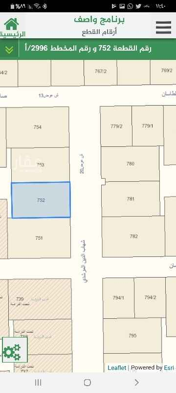 أرض للبيع في شارع عبدالرزق بليله ، حي العوالي ، الرياض