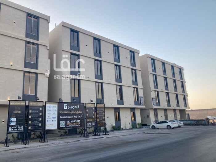 شقة للبيع في حي القادسية ، الرياض ، الرياض