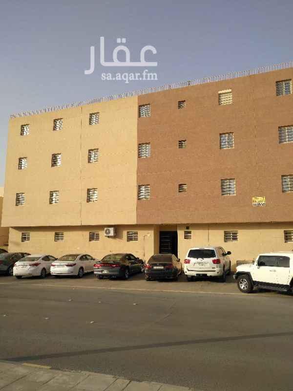 شقة للبيع في شارع بريدة ، حي الريان ، الرياض