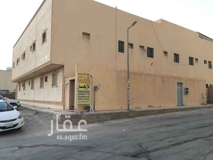 شقة للإيجار في شارع عبدالله بن مسعود ، حي النسيم الغربي ، الرياض