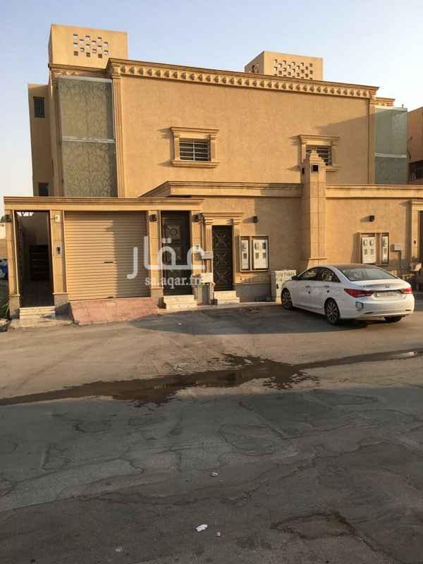 شقة للإيجار في شارع الإمام الشافعي ، حي الفيحاء ، الرياض