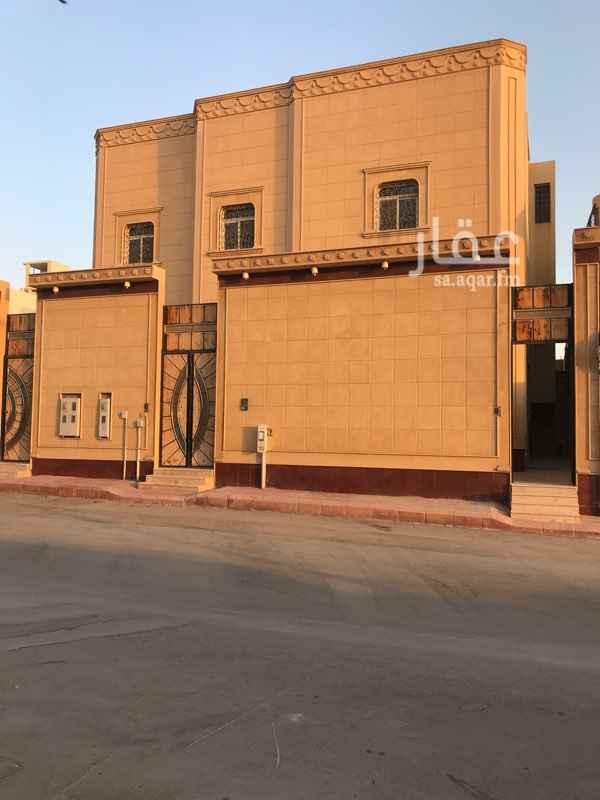 شقة للإيجار في شارع سدوان ، حي الفيحاء ، الرياض ، الرياض