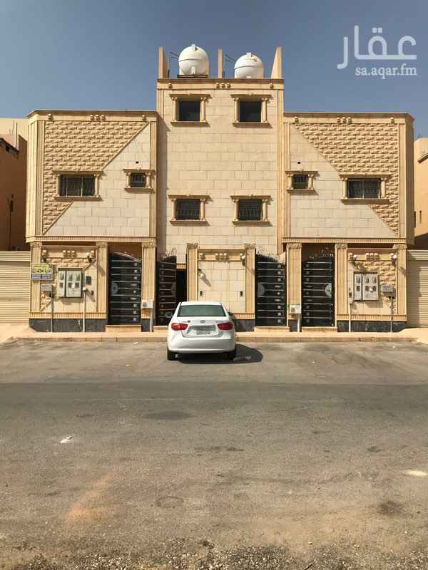 شقة للإيجار في حي الفيحاء ، الرياض
