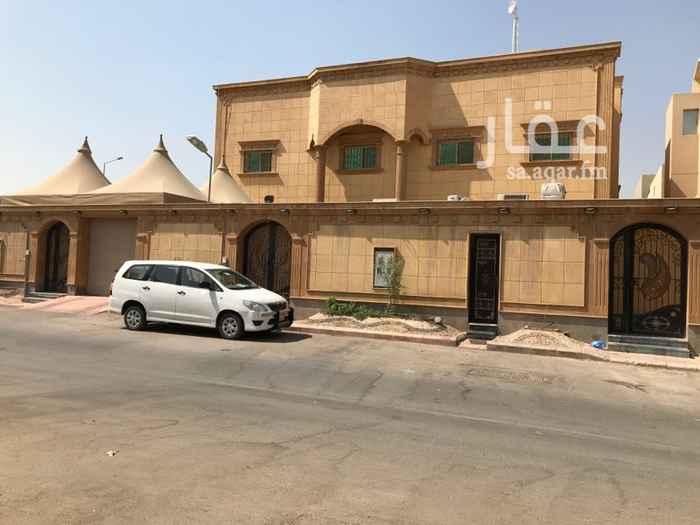 شقة للإيجار في شارع ابي داود بن اياد ، حي الفيحاء ، الرياض